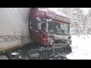 Жесткие аварии грузовиков - Зима 2017 группа: avtooko сайт: Предупрежден значит вооружен: Дтп,