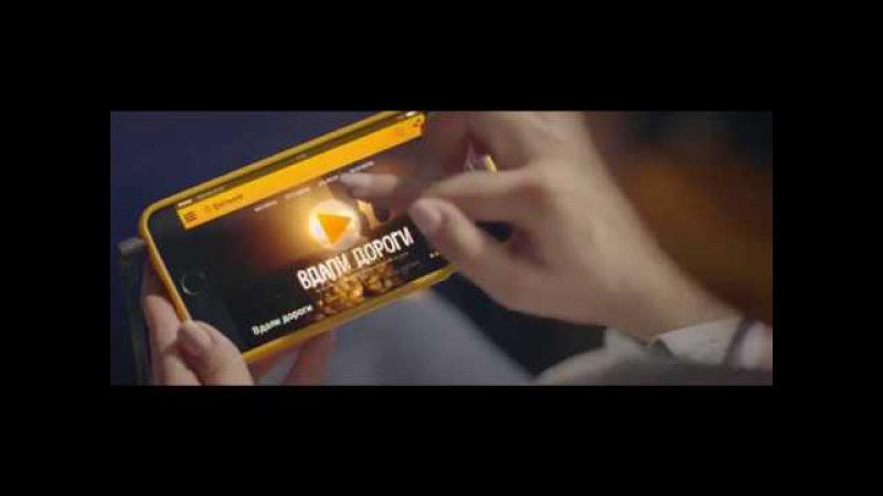 Актеры Cast в рекламном ролике