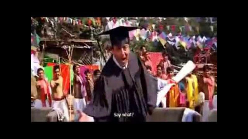 Munna Bhai MBBS - M bole to english subtitles