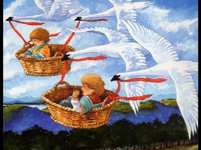 околоземной иллюстрации к сказке шесть лебедей несколько
