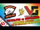 РЕТРО ТИМСПИК Virtus.pro vs VeryGames. TeamSpeak команды Virtus.pro по CSGO. ESL 2013