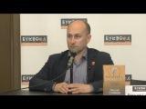 Николай Стариков Война. Чужими руками - презентация в Петербурге