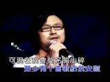 Chinese pop songDang Wo Xiang Ni De Shi Hou