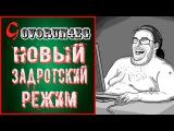 WoT NEWS Ранговые бои ГРЯДУТ! Новый Задротный Режим! (WZ-111-1-4) | Govorun4eg