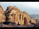 Петра .Таинственный город исчезнувшей цивилизации