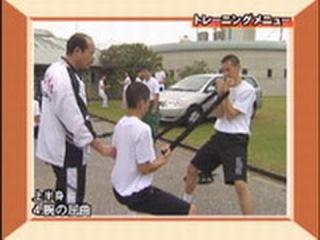Техника Кумитэ - Seiji Nishimura - Wado-Ryu Kumite Technique Seminar - part5