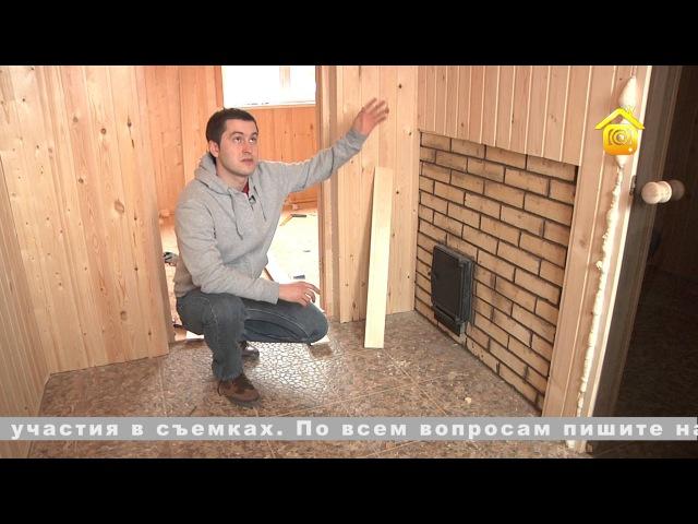 Каркасная баня за три недели (ForumHouseTV) rfhrfcyfz ,fyz pf nhb ytltkb (forumhousetv)