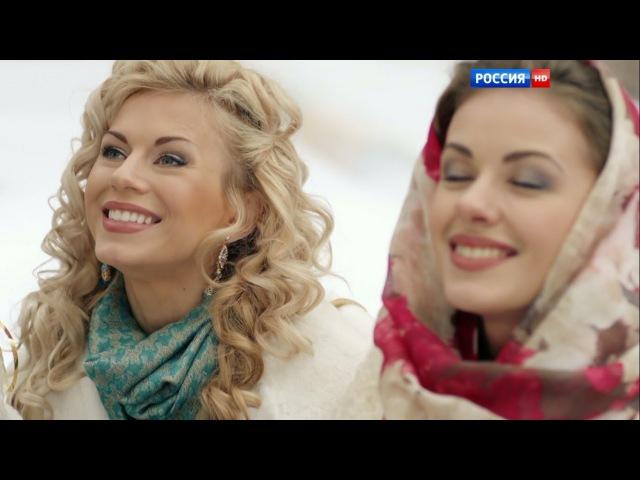 Юлия Юрченко в сериале И шарик вернется (Эпизод № 46)