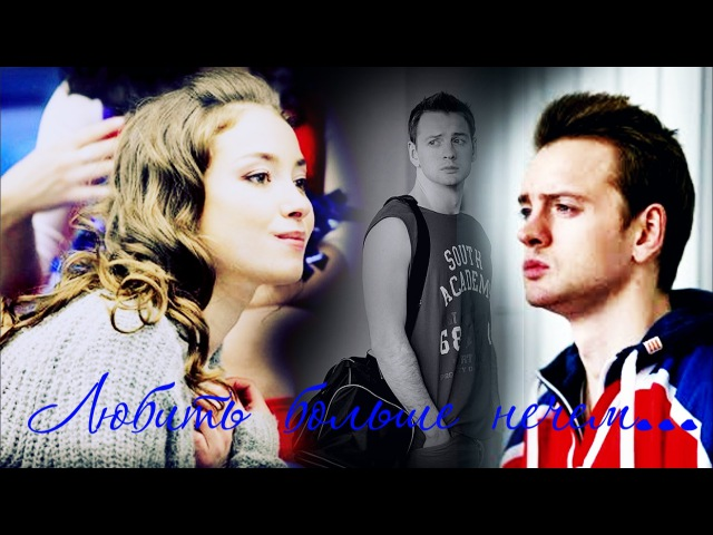♥Марина и Егор♥ •Любить больше нечем•