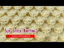 Slip Stitch Knitting 3: Mock Honeycomb