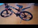 Велосипед BMW 26 на литых дисках