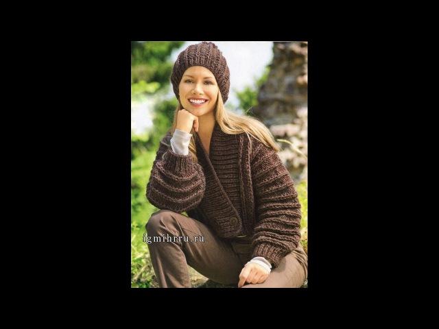 Вязаные КАРДИГАНЫ Спицами - модели - 2018 / Knitted cardigan spokes - model /Strickcardigan Speichen