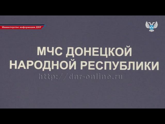 Шахты на территории Добропольской промзоны несут непосредственную угрозу населению