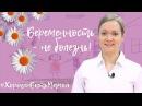 Упражнения при беременности от доктора Бубновского, которые подготовят вас к родам