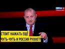 Яков Кедми Россия ещё горько ПОЖАЛЕЕТ, что проголосовала за санкции против КНДР