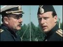 Государственная граница Фильм 7. Соленый ветер. 1988 С2.