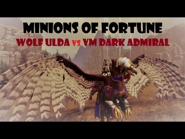 MoF group stage WOLF ulda vs VM Dark Admiral