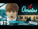 BTS - SPRING DAY (TEASER)   MV ТЕОРИЯ ОТ DREAMTELLER ОЗВУЧКА (НЕ РЕАКЦИЯ!)   ARI RANG
