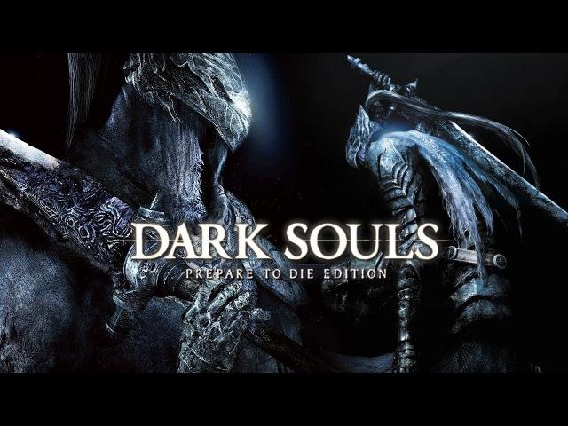 Dark Souls: Prepare to Die Edition – Капра Демон и Визит в Канализацию.(ULTRA HD)