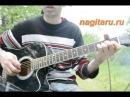 Красивая и простая мелодия на гитаре фрагмент Металлика Разбор
