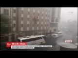 Стамбул паралзований через сильн зливи