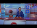 Новости 24 часа за 22 30 30 08 2017