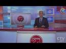Новости 24 часа за 06 00 04 09 2017