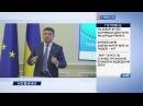 Прем'єр пообіцяв Україні осінь змін