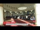 Спільна молитва та жертвоприношення: мусульмани відзначають Курбан-байрам