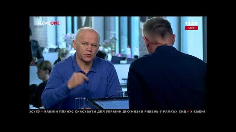 Довбенко: закон о реинтеграции Донбасса еще никто не читал, но уже многие осуждают 30.08.17
