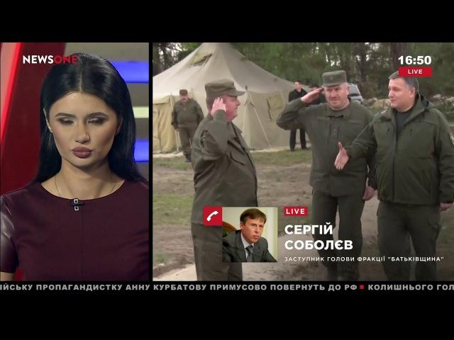 Эксклюзив. Соболев: Батькивщина – одна из не многих самодостаточных политических партий 30.08.17
