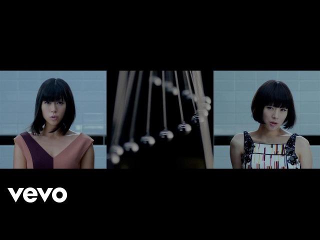 宇多田ヒカル 二時間だけのバカンス featuring 椎名林檎