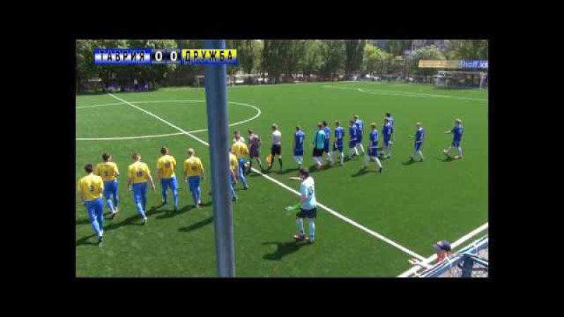 Таврия — Дружба 0:3 (1-й тайм, полуфинал КХО, 2017)