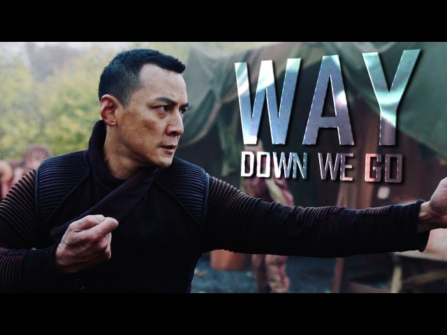 Way Down We Go [Into The Badlands](MYO)