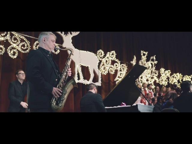 Оркестр Виртуозы Киева квартет Руслана Егорова и детский хор Щедрик Щедрик