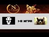 Ad Finem vs Bears #1 (bo3) DAC 2017, 03.02.17