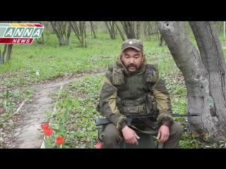 Тунгус. Как я ехал на войну (1)