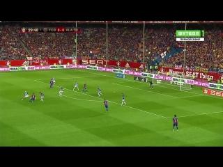 Барселона 1:0 Алавес | Гол Месси