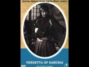 Araki Mataemon (Vendetta of Samurai) 1952 (Sub.Español) Dir: Kazuo Mori