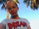 Саша Яковлева фото #29