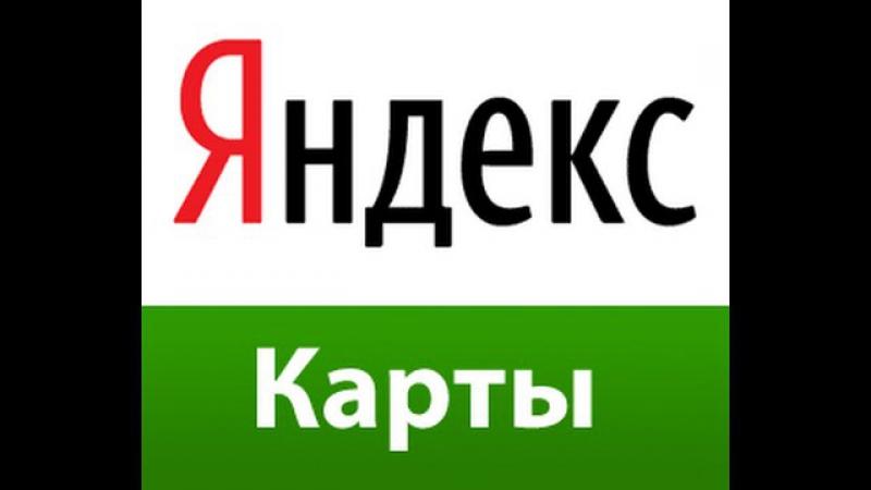 DangerPro - Подключение Яндекс.Карт к сайту » Freewka.com - Смотреть онлайн в хорощем качестве