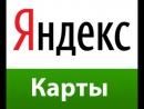 DangerPro - Подключение Яндекс.Карт к сайту