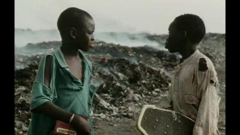 Picc mi (1992) Сенегал