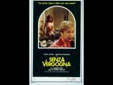 Без стыда  Senza Vergogna (1986) Италия