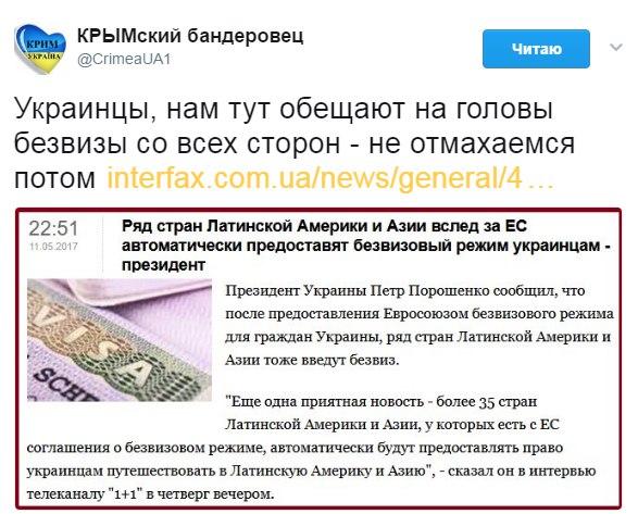 За последний месяц биометрические паспорта получили 100 тысяч украинцев, - Госмиграция - Цензор.НЕТ 584