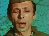 Олег Даль - Эх, дороги