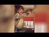 Зло, творимое людьми (1984)  The Evil That Men Do