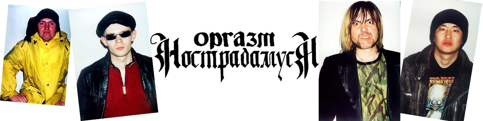 Аудиозапись оргазма