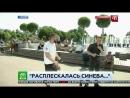 Журналиста НТВ побили в прямом эфире