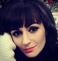 Фиронова Татьяна